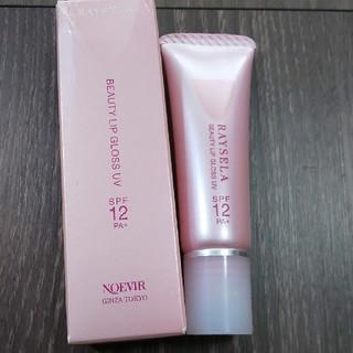 ノエビア(noevir)のNOEVIR レイセラ UV リップグロス(リップグロス)