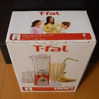 T-fal - 【新品・未開封】T-fal ミニマルチ BL126G71 [ルビーレッド]