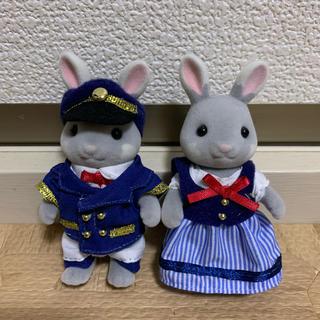 EPOCH - ☆シルバニアファミリー  しおかぜウサギのお父さんとお母さん☆横浜限定品☆