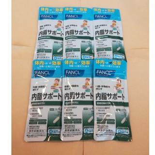 FANCL - ファンケル 内脂サポート15日分×6袋