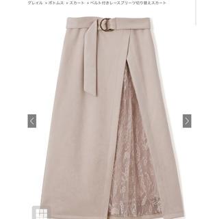 グレイル(GRL)のグレイル GRL ベルト付きレースプリーツ切り替えスカート(ひざ丈スカート)
