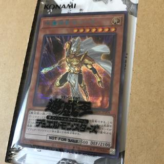 コナミ(KONAMI)の遊戯王 守護神官マハード シークレットレア 当選品(シングルカード)