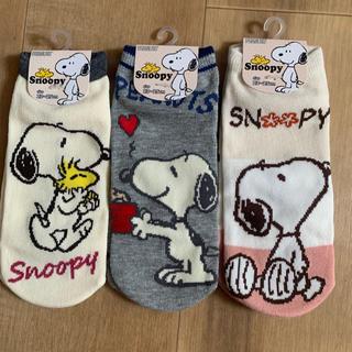 スヌーピー(SNOOPY)のスヌーピー 靴下 スニーカーソックス(靴下/タイツ)