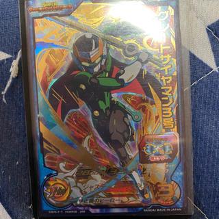 ドラゴンボール - グレートサイヤマン3号