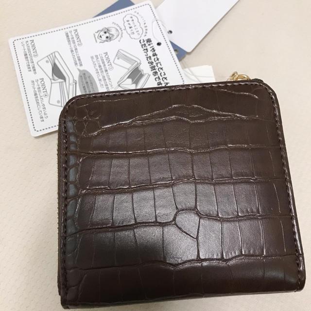 しまむら(シマムラ)の二つ折り 財布 プチプラのあや しまむら レディースのファッション小物(財布)の商品写真
