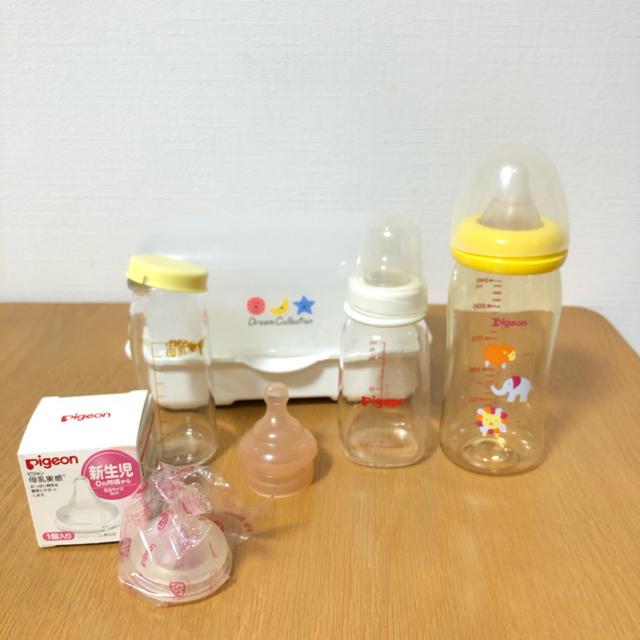 Pigeon(ピジョン)のピジョン 哺乳瓶 キッズ/ベビー/マタニティの授乳/お食事用品(哺乳ビン)の商品写真