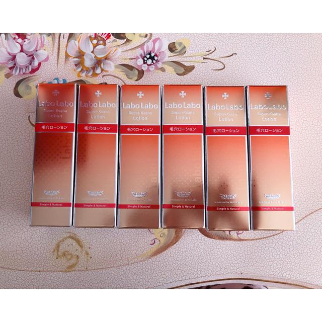 Dr.Ci Labo(ドクターシーラボ)の新品 ラボラボ スーパー毛穴ローション 6本 コスメ/美容のスキンケア/基礎化粧品(化粧水/ローション)の商品写真