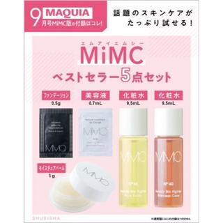 エムアイエムシー(MiMC)のMAQUIA [ マキア ] 9月号 付録【美肌5点セット】(化粧水/ローション)
