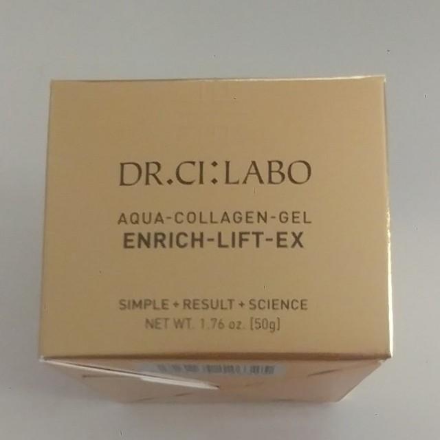 Dr.Ci Labo(ドクターシーラボ)のDr.Ci:Labo アクアコラーゲンゲルエンリッチリフトEX2050g コスメ/美容のスキンケア/基礎化粧品(オールインワン化粧品)の商品写真