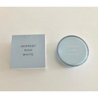 【新品未使用】ハーレスト リッチホワイト(オールインワン化粧品)