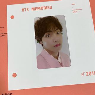 防弾少年団(BTS) - BTS Memories メモリーズ 2019 トレカ  テヒョン