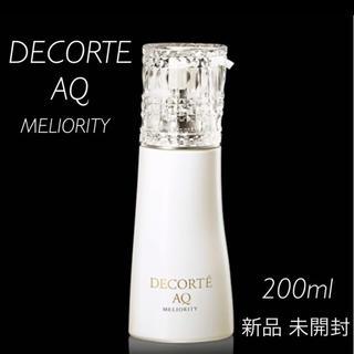 COSME DECORTE - コスメデコルテ AQ ミリオリティ 洗顔