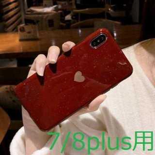 【iPhone7/8p用】シンプルな?とラメ入り ワインレッド