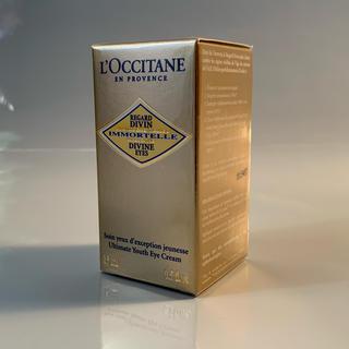 ロクシタン(L'OCCITANE)のIMディヴァイン  アイセラム(美容液)