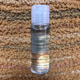 ムジルシリョウヒン(MUJI (無印良品))の無印良品 ホホバオイル 50ml(その他)