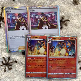 ポケモン(ポケモン)のダンデ2 リザードン2 ポケモンカード(シングルカード)