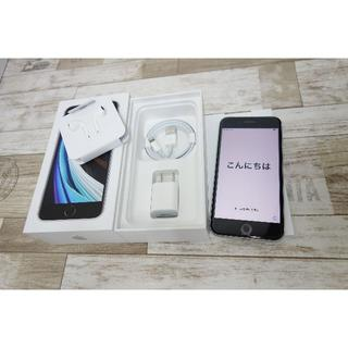 iPhone - 新品 au SIMフリー済み iPhone SE2 64GB ホワイト 第2世代