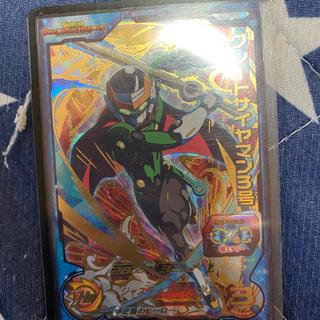 ドラゴンボール - ドラゴンボールヒーローズグレートサイヤマン3号