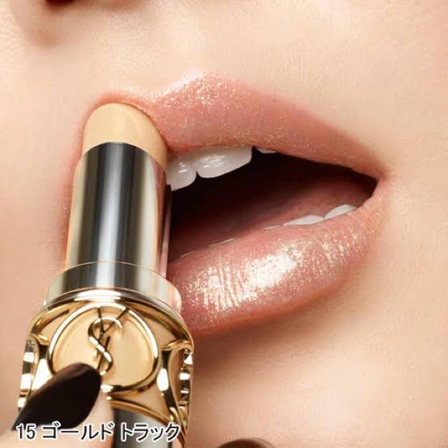 Yves Saint Laurent Beaute(イヴサンローランボーテ)のルージュ ヴォリュプテ ロックシャイン コスメ/美容のベースメイク/化粧品(口紅)の商品写真