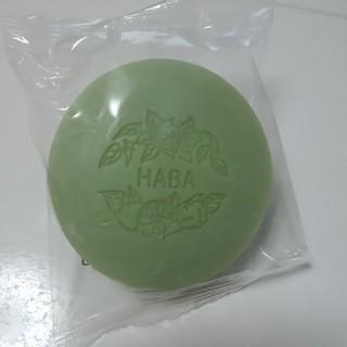 ハーバー(HABA)のHABA 石けん(洗顔料)