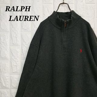 ポロラルフローレン(POLO RALPH LAUREN)のポロラルフローレン ハーフジップ スウェット ワンポイント(スウェット)
