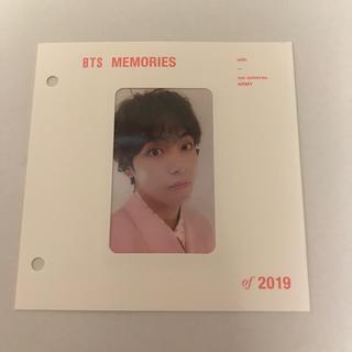 防弾少年団(BTS) - BTS MEMORIES 2019 テテ トレカのみ
