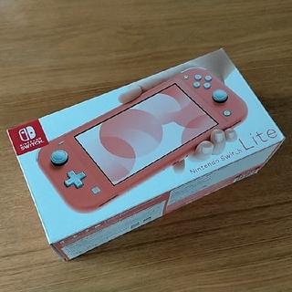 Nintendo Switch - Switch Lite 任天堂 スイッチ 本体 ニンテンドー◆コーラル