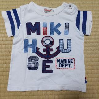 ミキハウス(mikihouse)のTシャツ(Tシャツ)