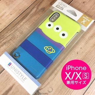 トイストーリー(トイ・ストーリー)のトイストーリー  iPhoneX/Xs 兼用 カードポケット付き ケース (iPhoneケース)