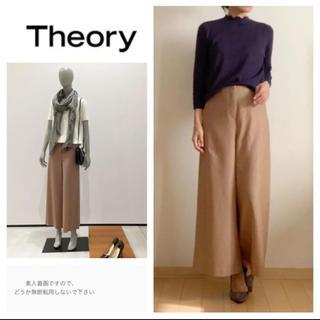 セオリー(theory)のセオリー☆theory☆ワイドパンツ☆ベージュ☆2016☆ウール(クロップドパンツ)