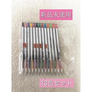 ミツビシエンピツ(三菱鉛筆)の【新品未使用】STYLE FIT スタイルフィット 単色13色セット(ペン/マーカー)