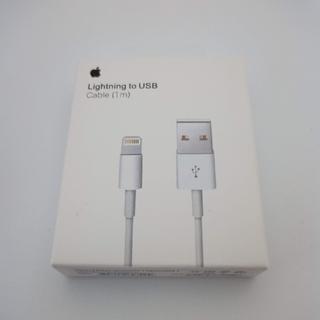 iPhone - Apple lightningケーブル 1m 1本