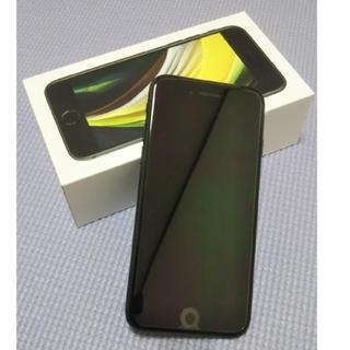 Apple - iPhoneSE2 64gb シムフリー 美品