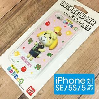 ニンテンドウ(任天堂)のどうぶつの森 iPhone5 /5S / SE 兼用 スマホケース(iPhoneケース)