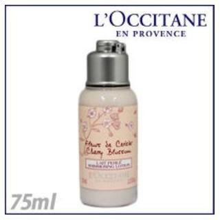 ロクシタン(L'OCCITANE)のロクシタン「ボディー用乳液」(ボディクリーム)