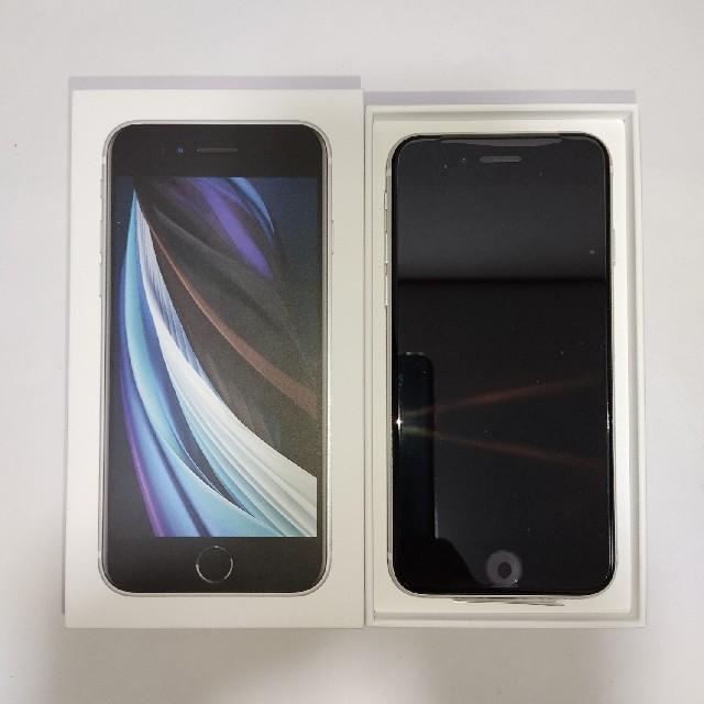 iPhone(アイフォーン)のiPhone SE 64GB 白 新品未使用 SIMフリー 利用制限○ 新型 スマホ/家電/カメラのスマートフォン/携帯電話(スマートフォン本体)の商品写真