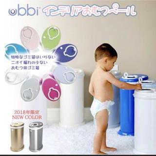日本育児 - 日本育児 インテリアおむつペール Ubbi(ウッビィ)ホワイト