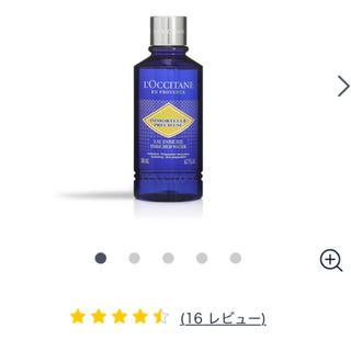 ロクシタン(L'OCCITANE)のロクシタン フトラフェイウォーター(化粧水/ローション)