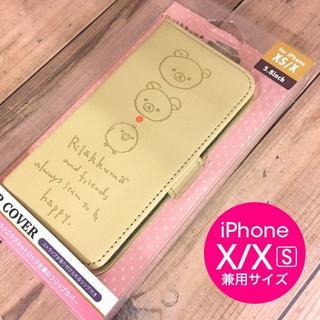 サンエックス(サンエックス)のリラックマ  iPhoneX/Xs 兼用 フリップカバー YY02401(iPhoneケース)