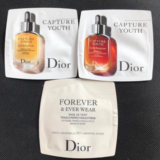 ディオール(Dior)のDiorディオール♡美容液2種類&メイクアップベースサンプル(サンプル/トライアルキット)