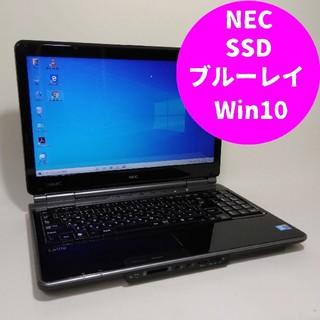 NEC - NEC ノートパソコン/ブラック色 Win10 ブルーレイ SSD Office