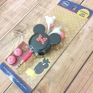 ディズニー(Disney)のミニーマウス ダイカット型リール式 ステレオイヤホン DN308MN(ヘッドフォン/イヤフォン)