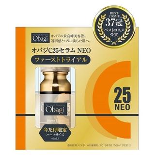 オバジ(Obagi)のオバジC25セラムNEO  トライアルサイズ(サンプル/トライアルキット)