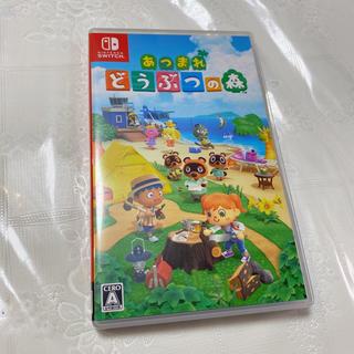 Nintendo Switch - あつまれどうぶつの森♡任天堂 switch