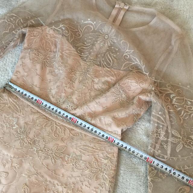 BCBGMAXAZRIA(ビーシービージーマックスアズリア)のbcbgmaxazria   gown 刺繍 ロング ワンピース レディースのワンピース(ロングワンピース/マキシワンピース)の商品写真