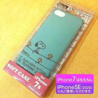 SNOOPY - スヌーピー iPhoneSE2/7 スマホケース SNG191D