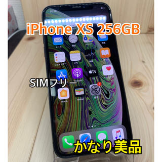 Apple - 【A】【かなり美品】iPhone XS 256 GB SIMフリー Gray