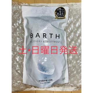 薬用BARTH 中性重炭酸入浴剤 90錠入り