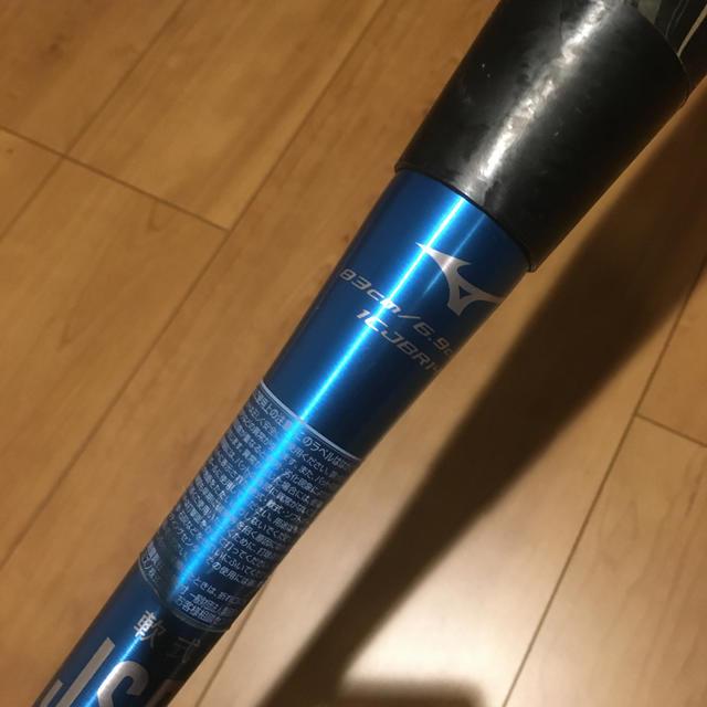MIZUNO(ミズノ)のビヨンドマックス ギガキング 02 ミドルバランス スポーツ/アウトドアの野球(バット)の商品写真