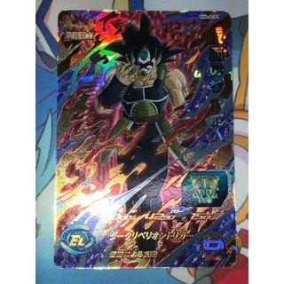 ドラゴンボール - スーパードラゴンボールヒーローズ SH6-ACP1 仮面のサイヤ人